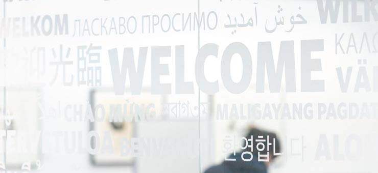 Welcome mural featuring greetings in numerous languages